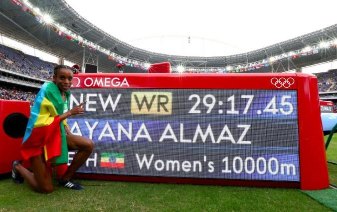Almaz Ayana celebrates winning the women's 10000m final (Photo: Ian Walton/Getty Images)